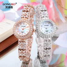 chinese wholesale water resistant quartz fashion lady watch girls hand chain watch