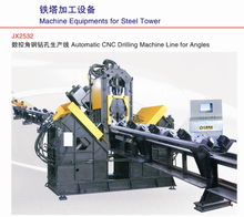 CNC Automatic Angle Drilling Marking Shearing Line
