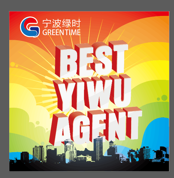 Yiwu one stop service 20 years experience lowest commission agent