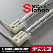 Siohon infrared lamp for sterilization Infrared heat emitter