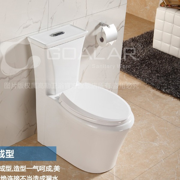 GO-07 American standard one piece floor mounted wc toilet