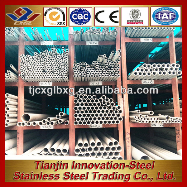 excellent quality seamless <strong>stainless</strong> steel pipe for construction