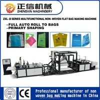 ZXL-B700 Full Automatic Non-woven Bag Making Machine