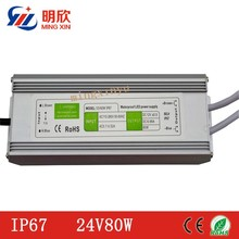 Factory price IP67 constant current led driver 80Watt dc 24v waterproof electronic led driver