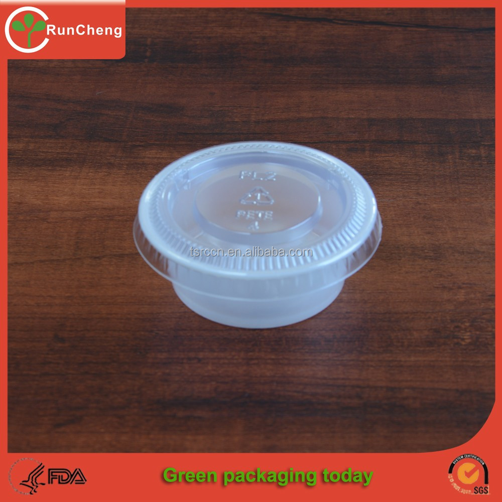 1.5 oz clear plastic cup with lid disposable small ps sauce cup with pet lid