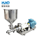 Stainless steel horizontal twin screw pump for cosmetic