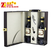 PU Leather customized factory wine box with poker chip set