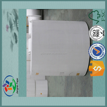 Raw material for paper towel manufacturing