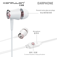 konfulon new design in-ear earphones For iphone, ipod, ipad,Android smart phone