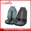 Hot new nice looking soft feeling paparazzi car seat cover