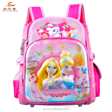 mermaid princess school bags mochila backpack 2016