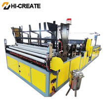 Turnkey Production Line Small Toilet Paper Making Machine Price,Toilet Paper Machine For Sale