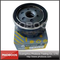 Renault Auto Parts Oil Filter OEM 7700274177