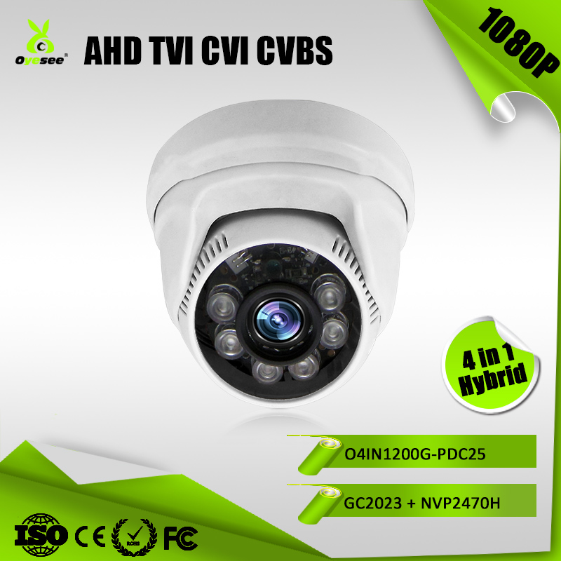 2 megapixel 25m IR distance AHD TVI CVI CVBS Hybrid 4 in 1 security lights with covert surveillance camera for home