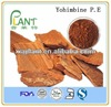 yohimbine bark extract powder,pure 98% yohimbine