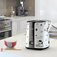 Electric Small Rice Cooker