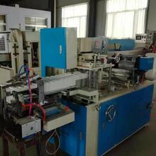 Paper napkin making tissue paper folding machine