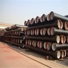 High quality C25, C30, C40, K9 cast iron pipe pressure rating