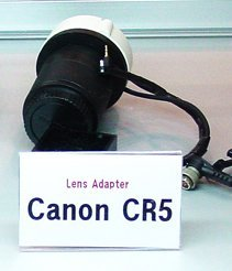Canon CR5-45NM, CR6-45NM Digital Upgrade kit for Fundus camera