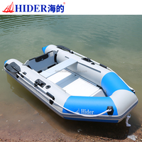 China high speed rubber boat military inflatable rescue boat for sale