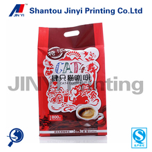 Wholesale custom printed food packaging plastic mylar bags for coffee
