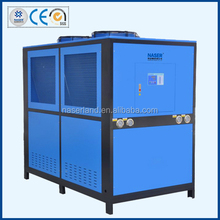 China Fan Cooled Packaged Water Chiller Unit