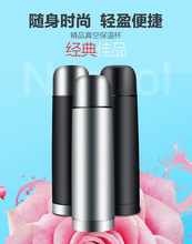 stainless steel vacuum flask with strap bullet shape thermo flask
