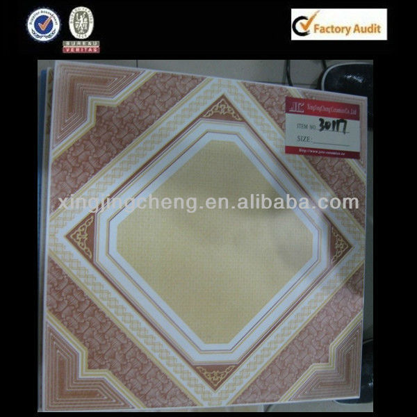 screen printing brown and yellow design floor carpet tile