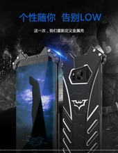 R-Just Batman Metal Aluminum Armor Mobile Phone Cell Phone case Cover for Samsung Galaxy S8 plus