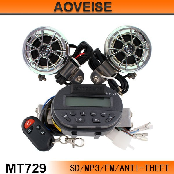 AOVEISE MT729 volume control easy install waterproof motorcycle mp3 audio alarm system