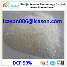 DCP for injected sole crosslinking agent for polyethylene foam dicumyl peroxide cas no.80-43-3