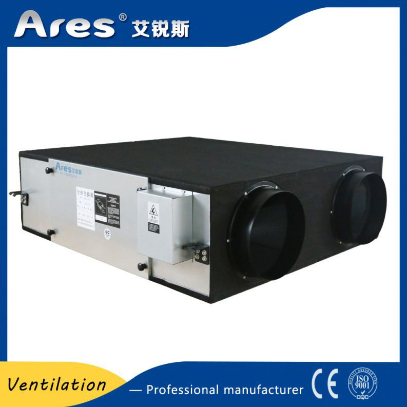 Professional factory attractive price powerful airflow air recuperator