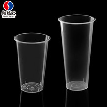 PP Injection molding heat resistance plastic cup and sealing Disposable colored hard plastic cups with lid