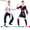 /product-detail/yiwu-partytime-performance-costumes-adult-couple-dragon-design-kongfu-chinese-costume-60490454207.html