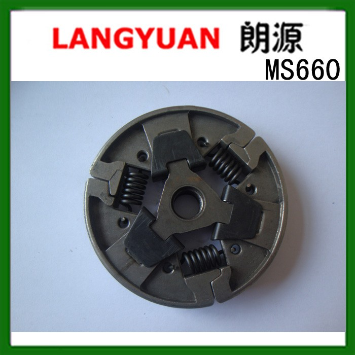 Cheap price 91.7cc power MS660 chain saw spare part clutch