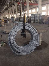 galvanized steel wire rope for crane price
