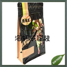 250 gram dried food packaging bag, resealable flat bottom plastic food pouch bag