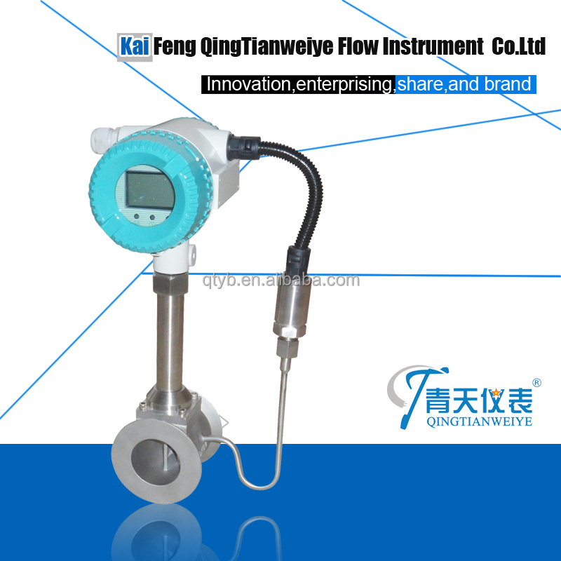 High temperature compensation saturated steam vortex flowmeters