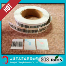 EAS anti theft security RF barcode sticker label garment accessories