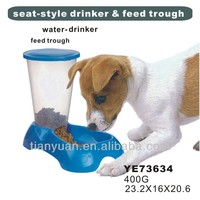 Hard plastic automatic pet auto feeder