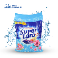 China Wholesale Detergent Powder Apparel Bulk