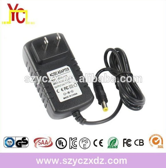 Free Samples ! EU US UK AU wall plug AC/DC Power Supply 12V 1A 1.25A 1.5A 2A 2.5A 3A for wifi router xbox one console