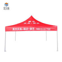 Portable folding pagoda camping wedding tent 2017 sales Hot sale outdoor canopy roof top tent