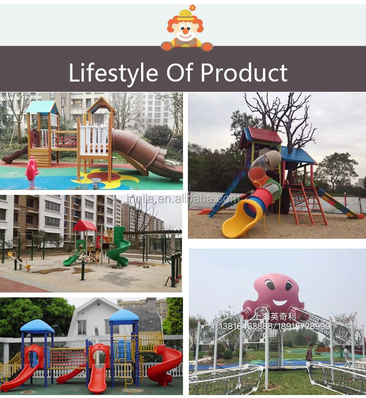 Outdoor children playground equipment