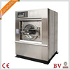 Hotel Laundry equipment, Automatic washer extractor, Commerical loundry equipment