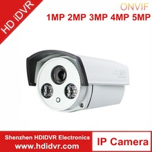HD iDVR brand live view infrared auto tracking ptz camera 2MP IP onvif network