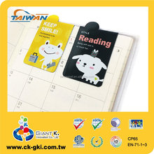 Factory price fantastic animal cute pattern yellow creative frog stationery magnetic bookmark