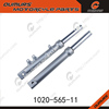for OUTLOOK150/125 LOGIK150/125 Scooter front upside down shock