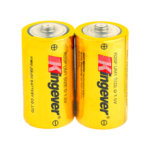 1.5v zinc carbon battery with competetive price