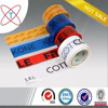 high quality sticky bopp custom printed tape